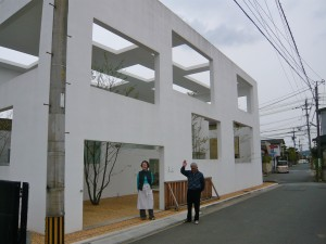 Image Source - http://tectonics.urbarch.com/wp-content/uploads/2009/05/house-n-3.jpg