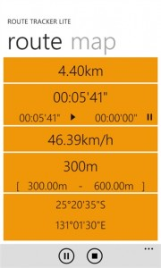 Screenshot of Route Tracker Lite display